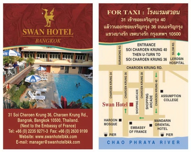 travel checklist - your hotel address